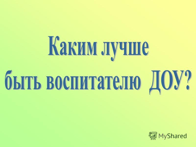 http://by.ru/ http://narod.ru Бесплатный хостинг услуга, позволяющая пользователю бесплатно разместить веб-сайт или другую информацию пользователя (текст, файлы, фотографии, изображения, видео) в сети Интернет на сервере провайдера хостинга.веб-сайтс