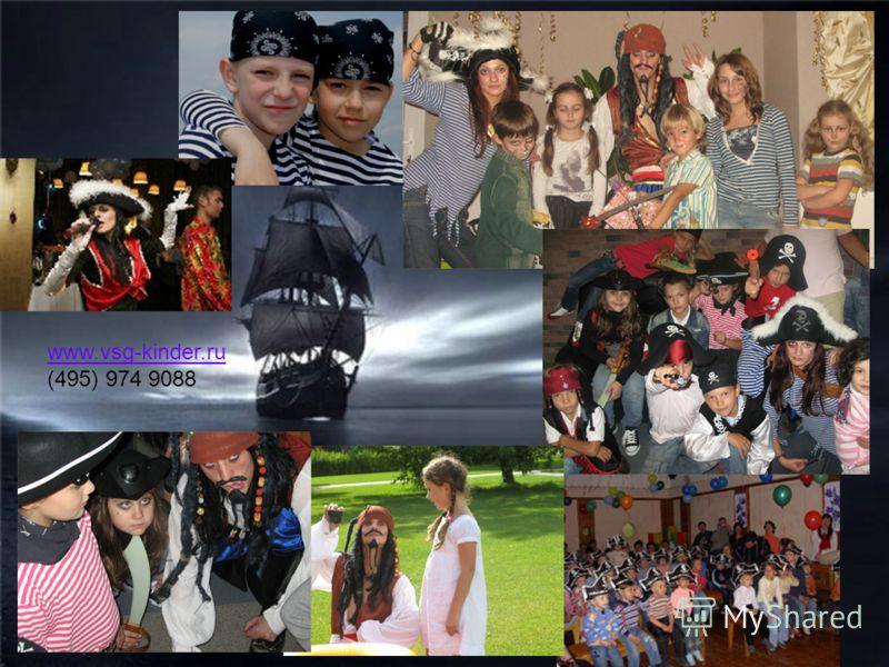 www.vsg-kinder.ru (495) 974 9088 www.vsg-kinder.ru (495) 974 9088