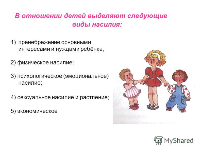 smotret-seks-chuzhaya-zhena-rachkom