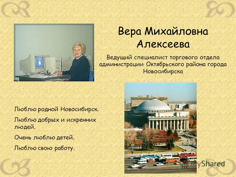 Русская канарейка дина рубина блудный сын читать онлайн