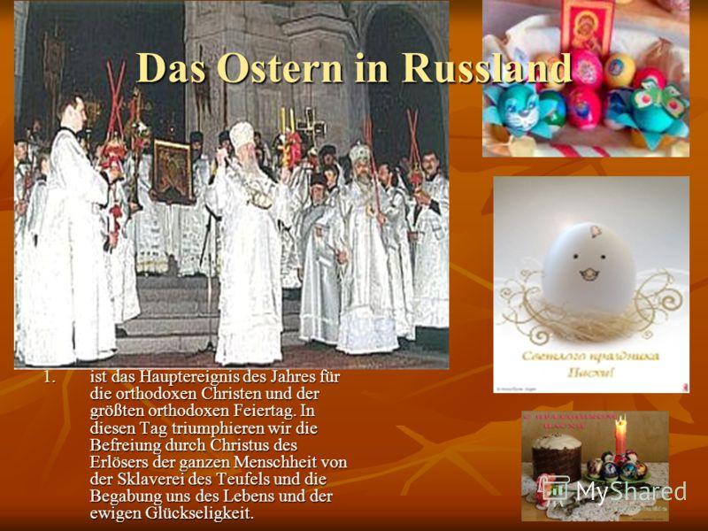 1.ist das Hauptereignis des Jahres für die orthodoxen Christen und der größten orthodoxen Feiertag. In diesen Tag triumphieren wir die Befreiung durch Christus des Erlösers der ganzen Menschheit von der Sklaverei des Teufels und die Begabung uns des