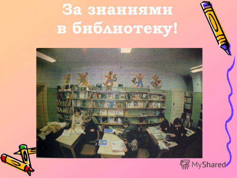 По книге Г. Остера СПЕКТАКЛЬ СПЕКТАКЛЬ