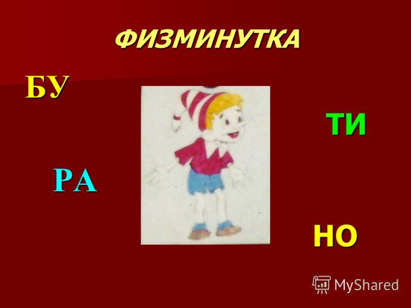 А. Барто С. Михалков С. Маршак Г. Остер