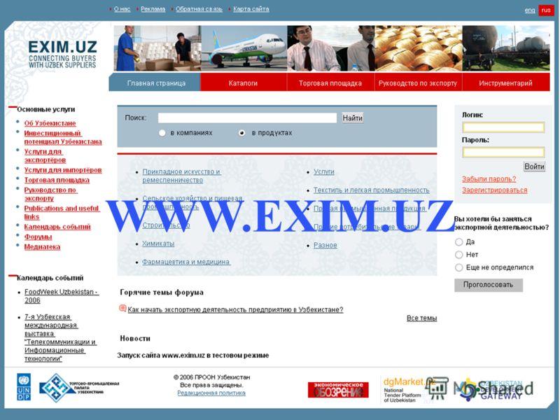 WWW.EXIM.UZ