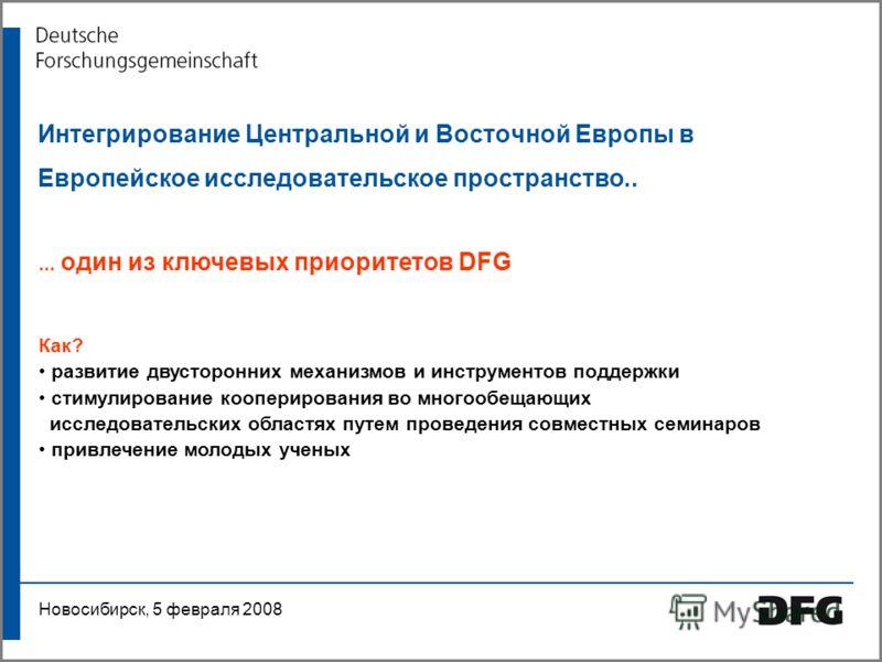 Arbeitsgruppe Präsentation Bonn, 8. September 2007 Интегрирование Центральной и Восточной Европы в Европейское исследовательское пространство..... один из ключевых приоритетов DFG Как? развитие двусторонних механизмов и инструментов поддержки стимули