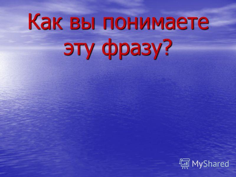 25 Гален говорил: «Курение конопли высушивает…» - мозг; - мозг; - семя; - семя; - тело; - тело; - сердце. - сердце.