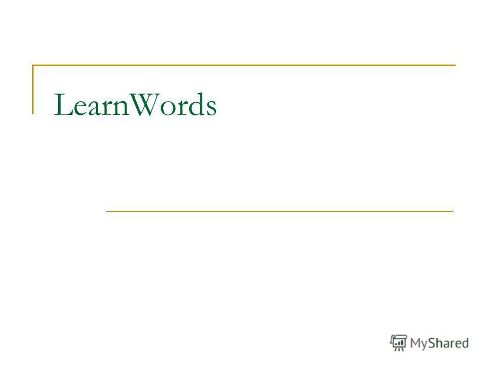 LearnWords