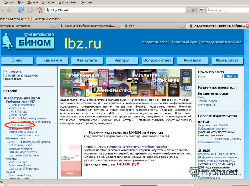 lbz.ru