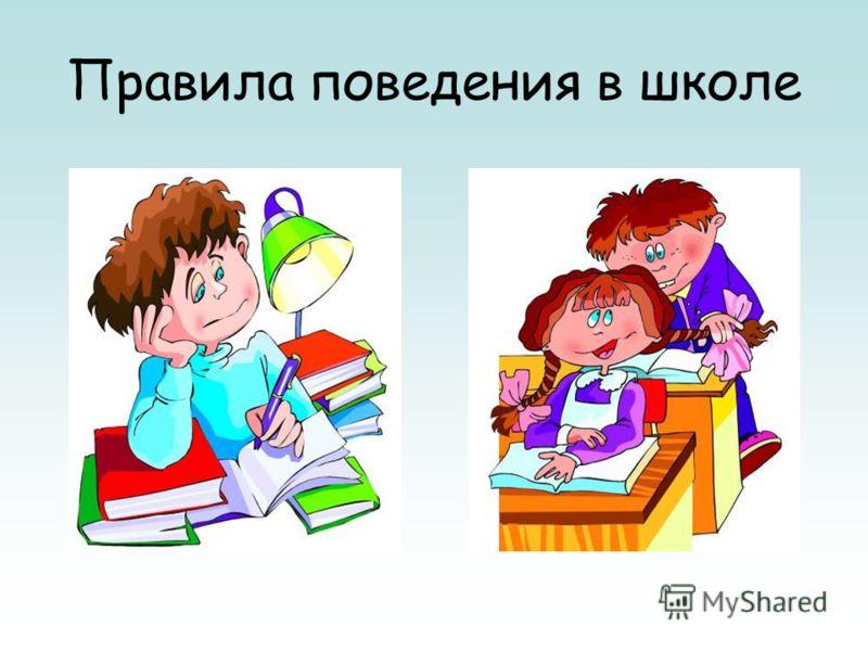 картинки на тему проблемы подростков