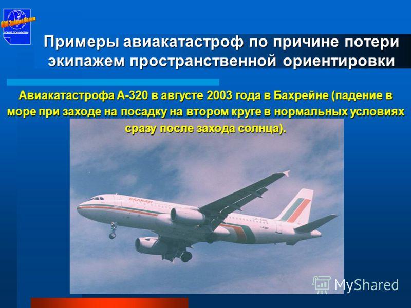 Кабина самолета Як-130 Примеры кабин ( с а/г 2 типа) НОВЫЕ ТЕХНОЛОГИИ