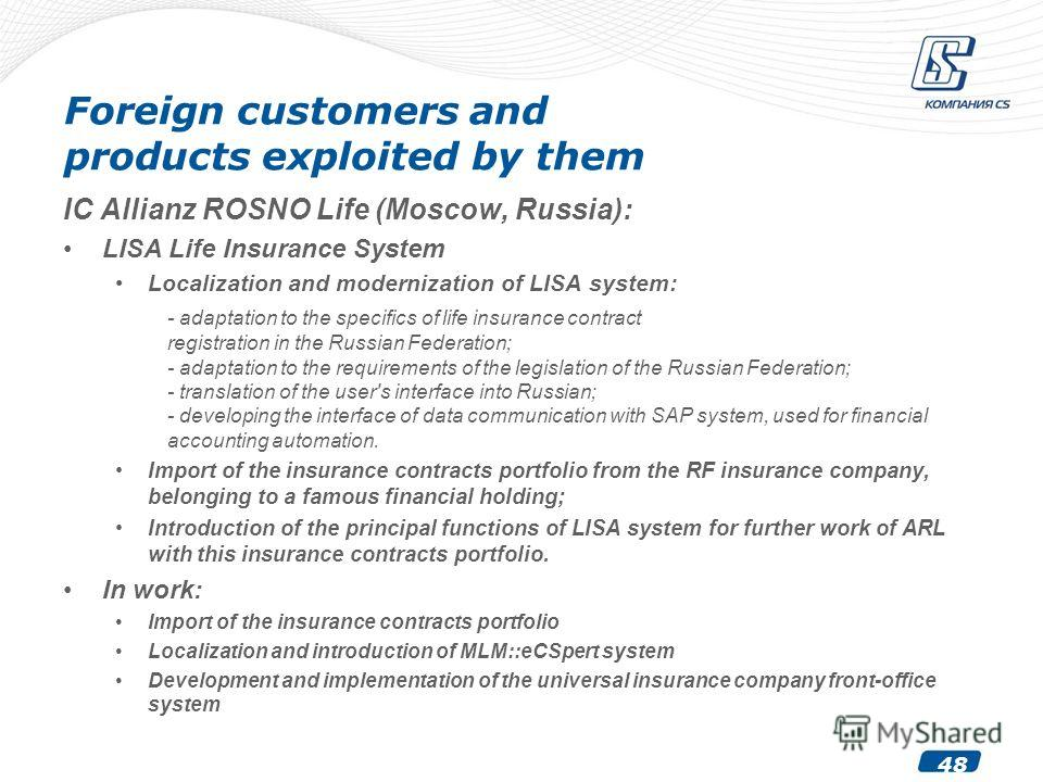 48 Foreign customers and products exploited by them IC Allianz ROSNO Life (Moscow, Russia): LISA Life Insurance System Localization and modernization of LISA system: - adaptation to the specifics of life insurance contract registration in the Russian