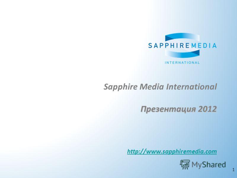 1 Sapphire Media International Презентация 2012 http://www.sapphiremedia.com