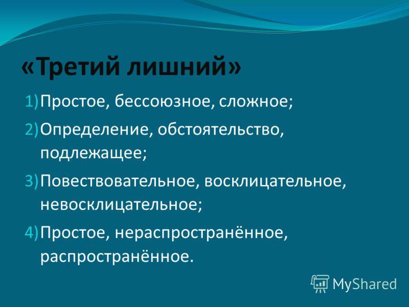 ПОИСК