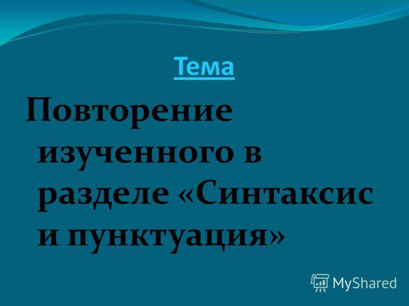СИТНАКИСС
