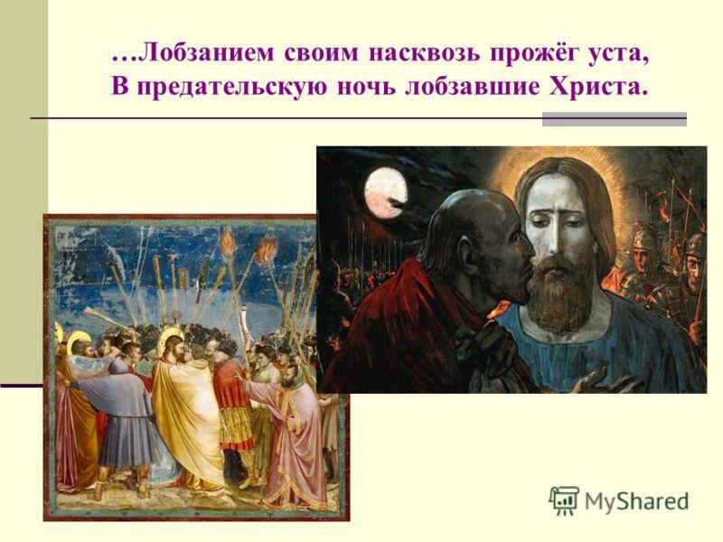 тема за раскаяние в литературе между