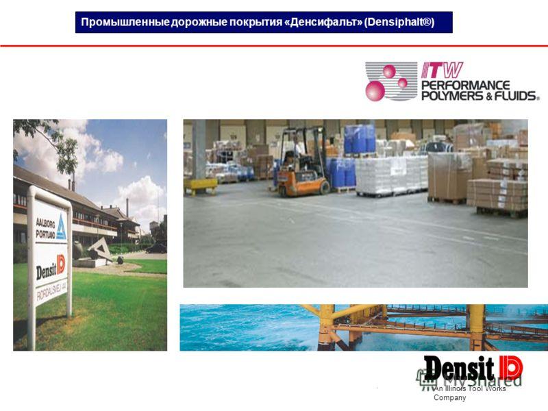 An Illinois Tool Works Company Промышленные дорожные покрытия «Денсифальт» (Densiphalt®)