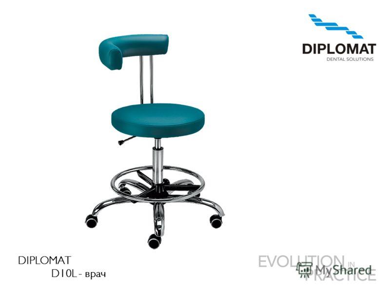 DIPLOMAT D10L - врач