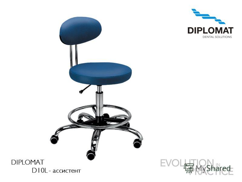 DIPLOMAT D10L - ассистент