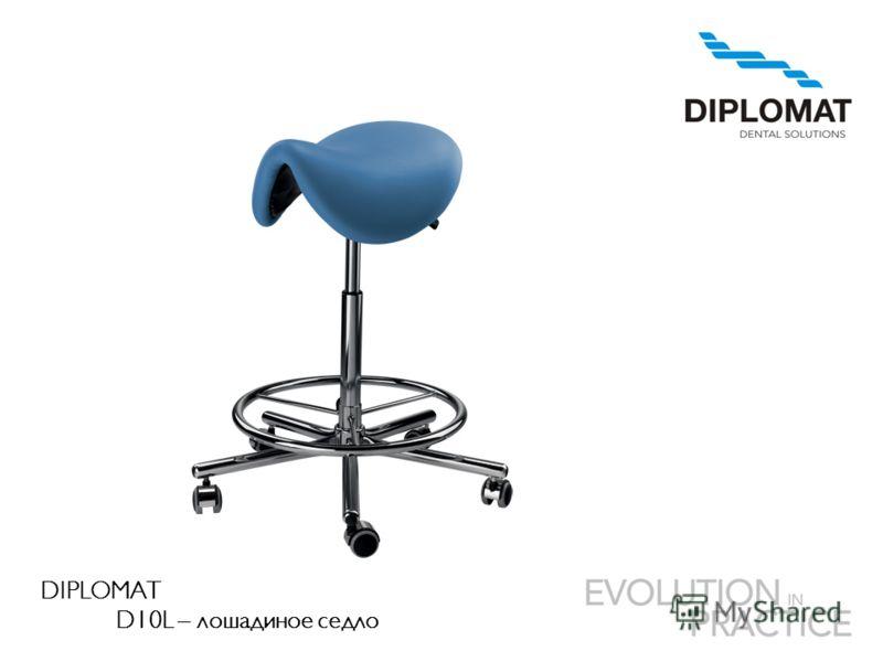 DIPLOMAT D10L – лошадиное седло