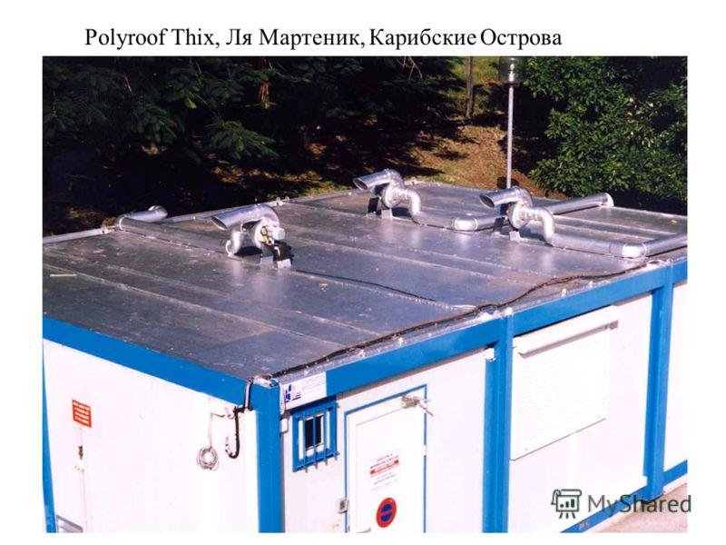 www.libertpaints.be Polyroof Thix, Ля Мартеник, Карибские Острова