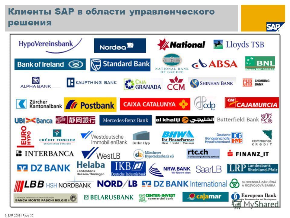 Клиенты SAP в области управленческого решения © SAP 2008 / Page 35