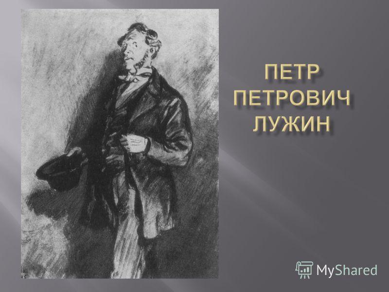 Солнце Камень Порфирий Петрович Давление, тяжесть, твердость Неживое