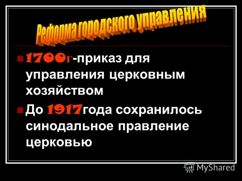 Приглашение иностранных ученых, Отправка русской молодежи за рубеж 1696 год - специальный указ о направлении в разные государства на учебу 61 человека, из них 23 принадлежали к княжеским фамилиям.