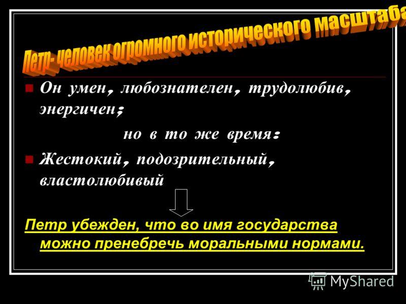 Родился 30 мая 1672 года в Москве.
