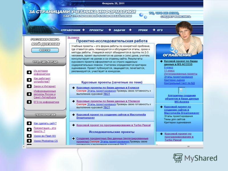 http://info436.narod.ru
