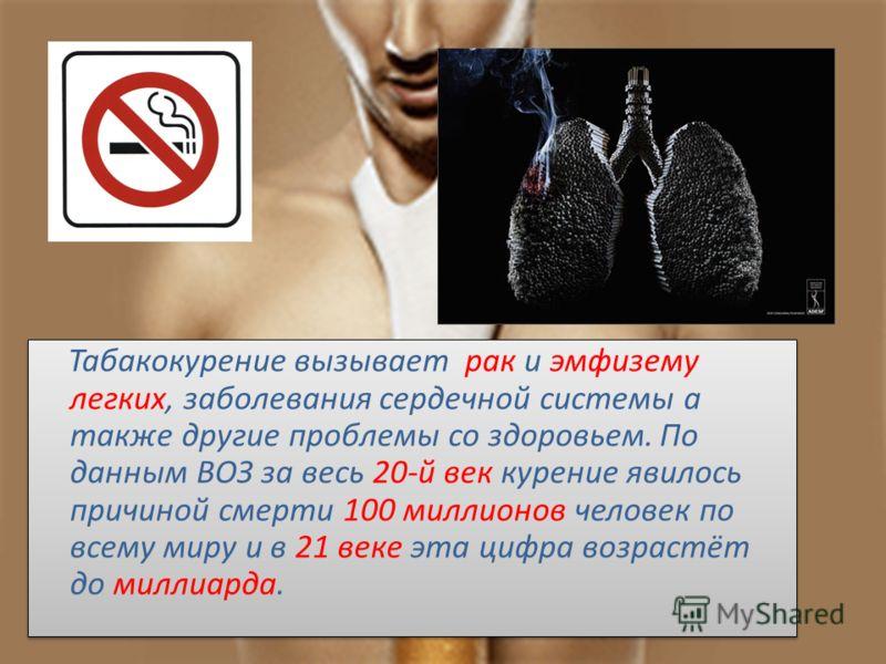 Кодирование от курения отзывы форум