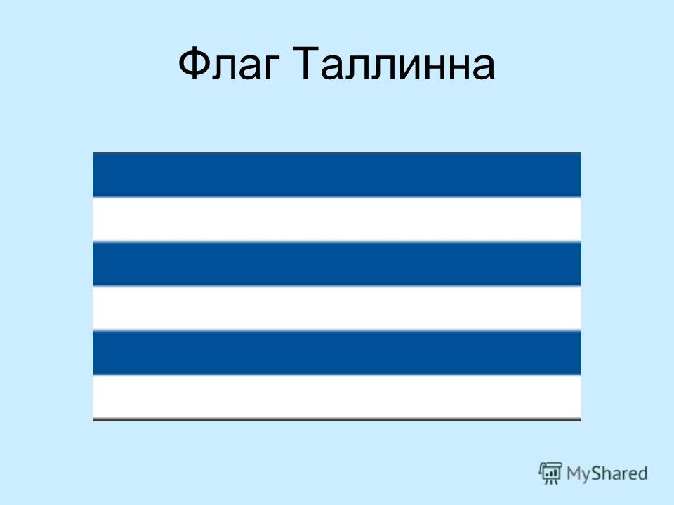 Флаг Таллинна