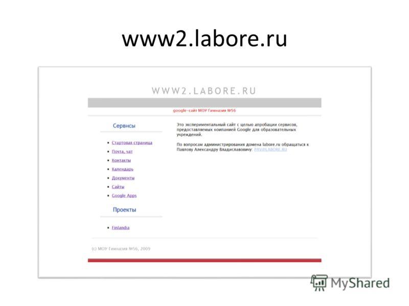 www2.labore.ru