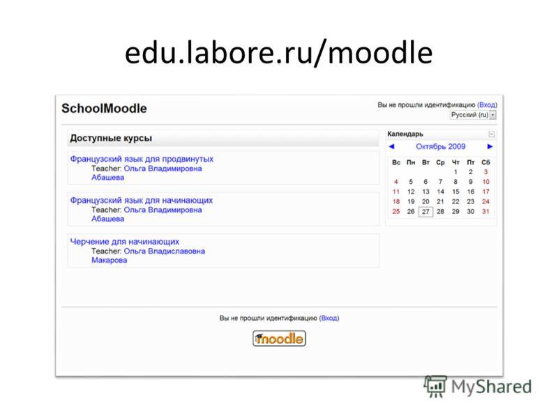 edu.labore.ru/moodle
