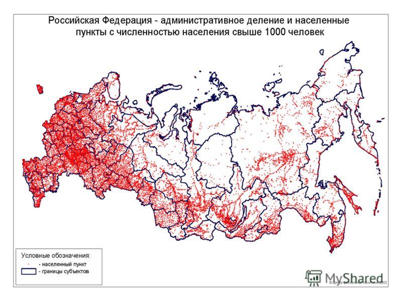 ЦЕНТР ФИСКАЛЬНОЙ ПОЛИТИКИ www.fpcenter.ru Тел.: (095) 205-3536 10
