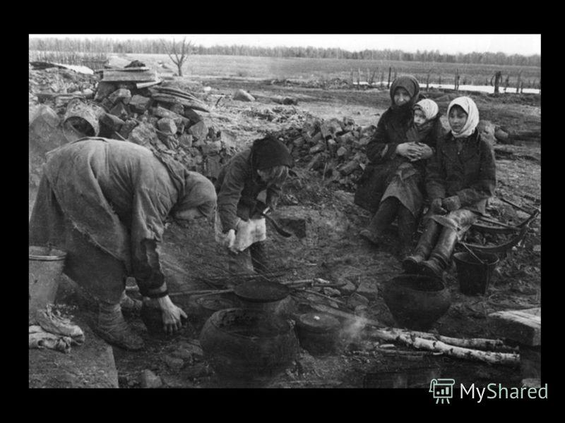 …Пусть помнят внуки подвиги труда. Бессонный цех, огонь и грохот неба, И жизнь, что взвешена была тогда Всем поровну – сто двадцать граммов хлеба…