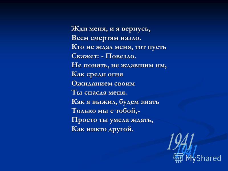 Поздравления с днем рождения 1781 поздравление 34