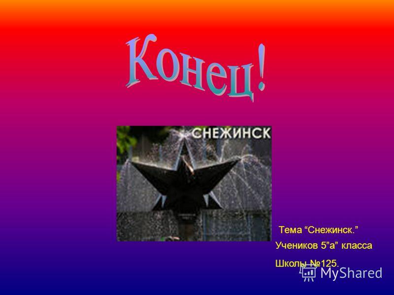 Родился 15 июня 1957 года в г. Дзержинске Горьковской области. Окончил Московский инженерно-физический институт по специальности