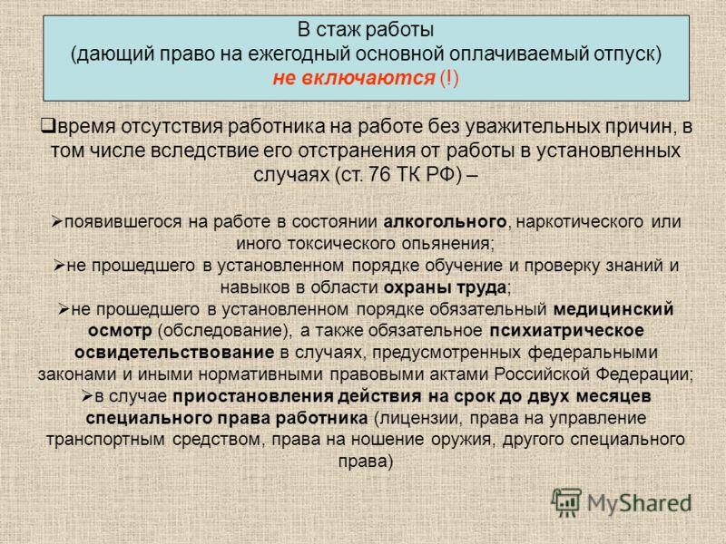 Закон Самарской области от N 29-ГД О
