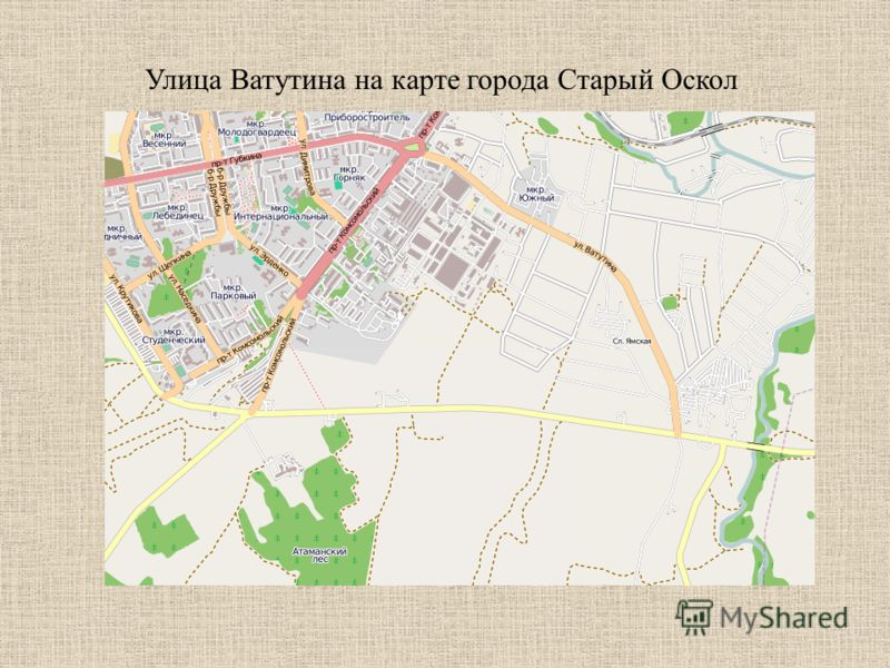 Улица Ватутина на карте города Старый Оскол