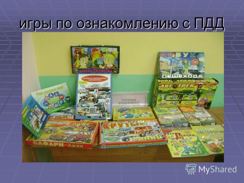 игры для детей 5 класса на знакомство с психологом