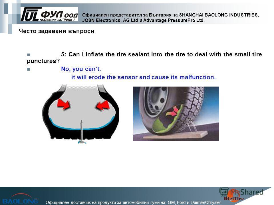 Официален представител за България на SHANGHAI BAOLONG INDUSTRIES, JOSN Electronics, AG Ltd и Advantage PressurePro Ltd. Официален доставчик на продукти за автомобилни гуми на: GM, Ford и DaimlerChrysler 5: Can I inflate the tire sealant into the tir