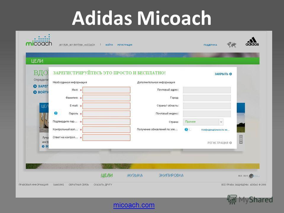 Adidas Micoach micoach.com