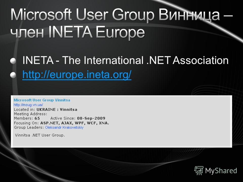 INETA - The International.NET Association http://europe.ineta.org/
