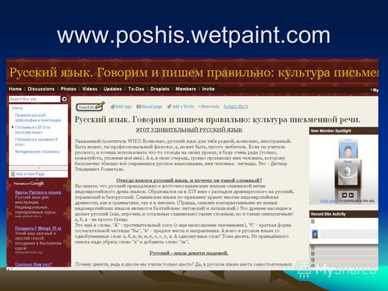 www.poshis.wetpaint.com