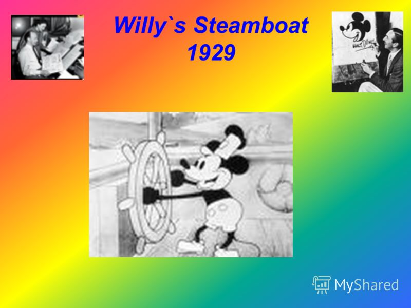 Willy`s Steamboat 1929