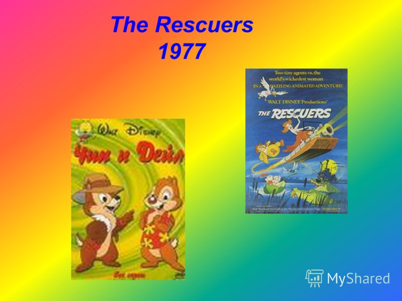 The Rescuers 1977