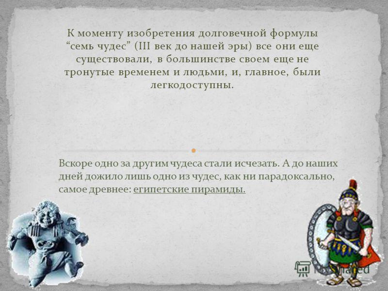 Презентацию подготовила: Ученица МБОУ «Черемушкинская СОШ» Вейзес Полина e-mail: Polinochka009@mail.ruPolinochka009@mail.ru Контактный тел.: 1) 83913737194 2) 83913737216