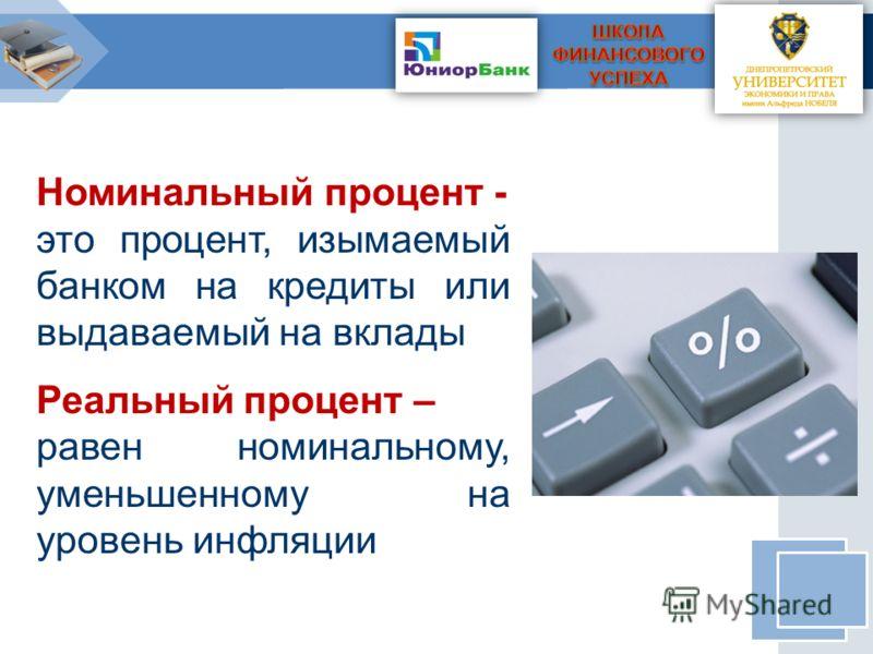 Деньги в кредит 50000 грн