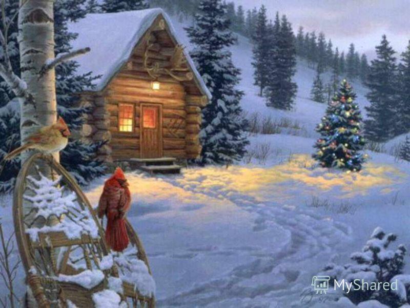 ГИПОТЕЗА я думаю, что Новый год является любимым праздником для всех, независимо от возраста; предполагаю, что любимый всеми праздник можно сделать интереснее и разнообразнее.