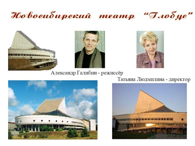 Меня зовут Скабёлкина Татьяна Анатольевна. Я учусь в Б – Никольской средней школе, в 10 классе. Спасибо облциту